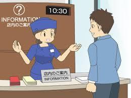 商業施設でのインフォメーションカウンター受付スタッフ大募集