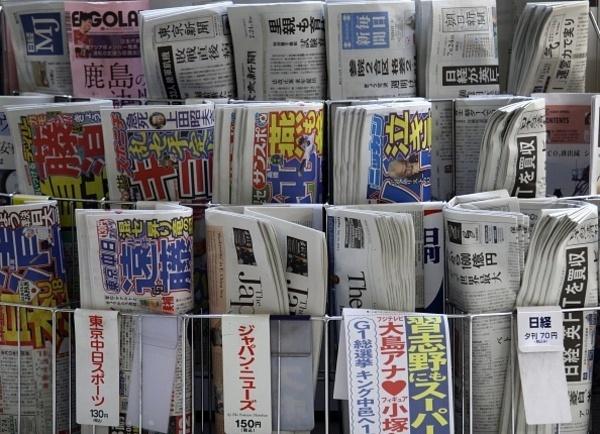 新聞の試読のご案内スタッフ!