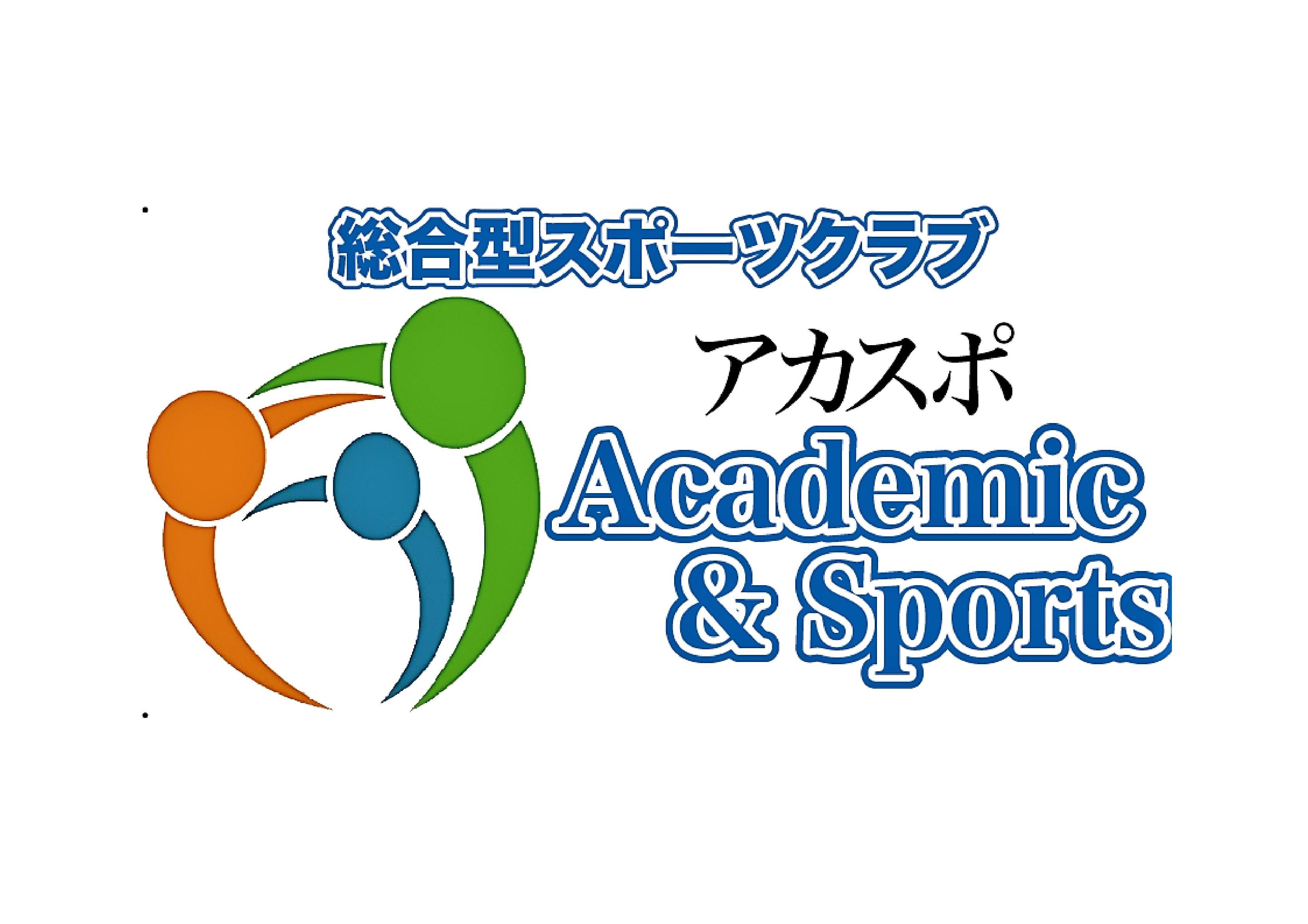 スポーツインストラクター募集(野球・サッカー・体操・陸上)
