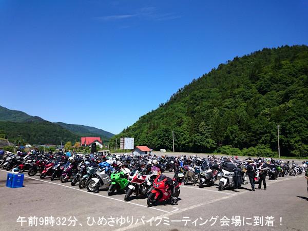 20170611-05.jpg