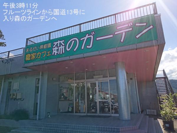20170611-25.jpg