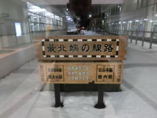 2016.12.03 北海道旅行 014