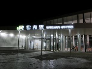 2016.12.03 北海道旅行 013