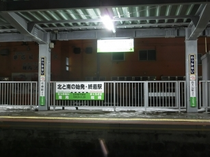 2016.12.03 北海道旅行 016