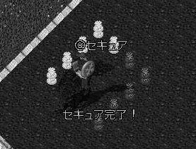 198-2.jpg