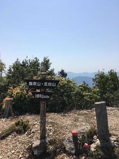 20170430五台山/小野寺山