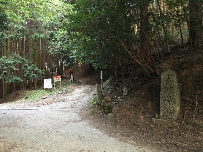 2017滝王山/林道入り口
