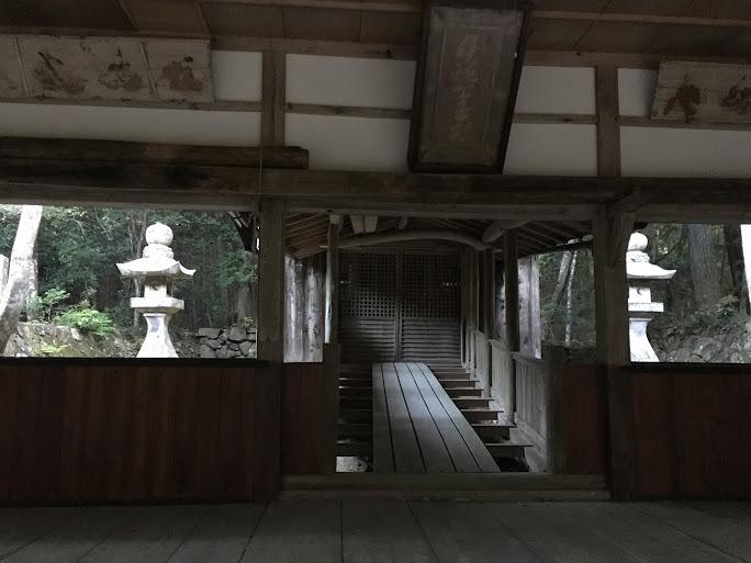 2017点539/神殿