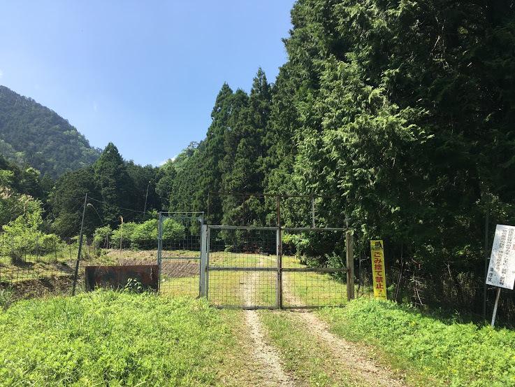 2017カヤマチ山/林道入り口