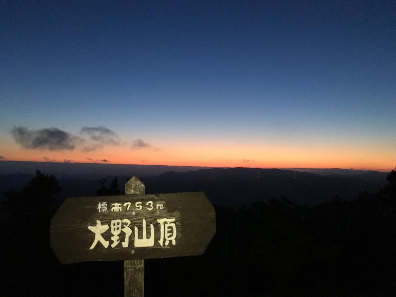 2017大野山/夜明け