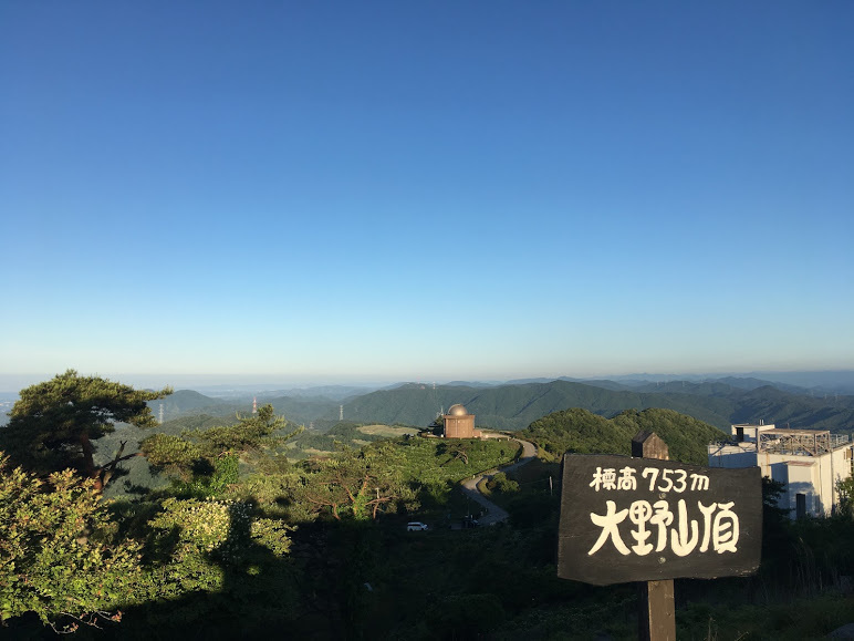 2017大野山/天文台