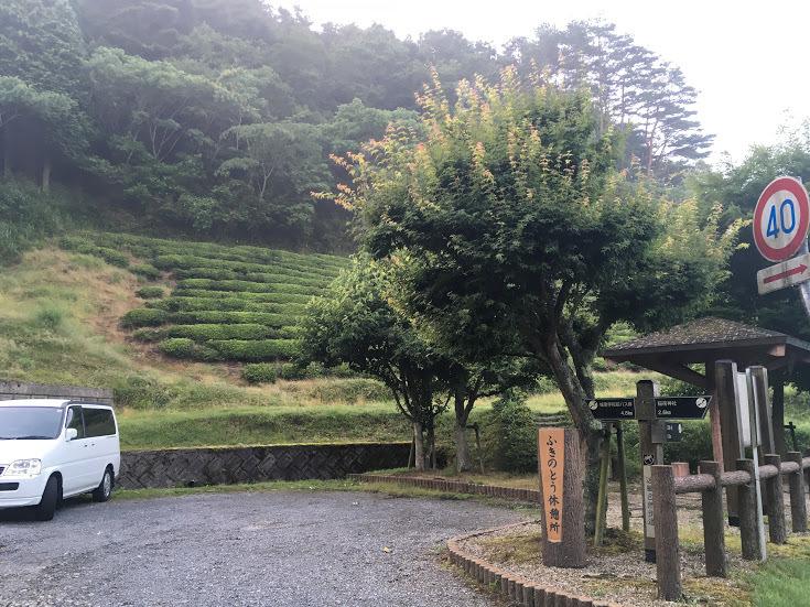 2017三国ヶ岳/P