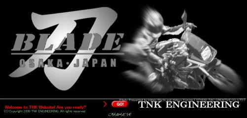 TNKエンジニアリング・BLADE商品の販売を再開!GSX1100S,1000S,750SⅠ&Ⅱ,750SⅢ&Ⅳ,400S,250S カタナ 刀 KATANA