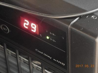 DSCN2541.jpg