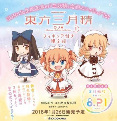 蜈峨・荳牙ヲ也イセ_convert_20170504144943
