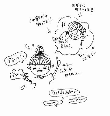 スキャン_20170602-1