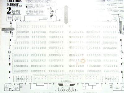 RIMG5059-1.jpg