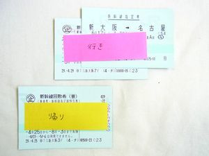 RIMG5078-1.jpg