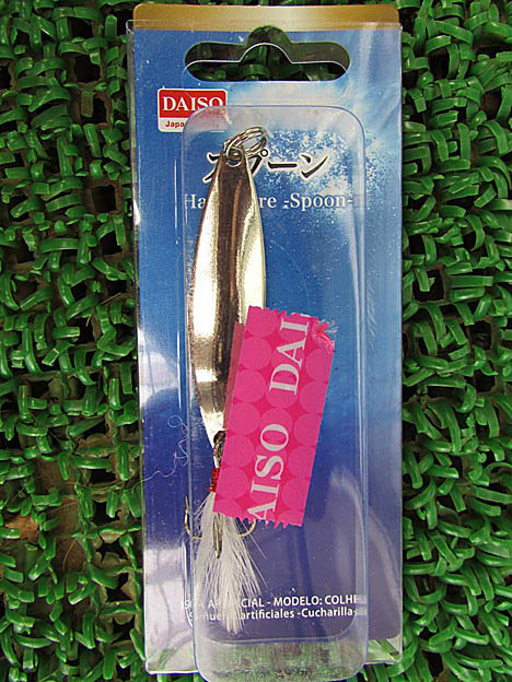 DAISO Hard Lure Spoon