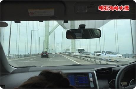 20170503明石海峡大橋