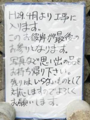20170610宝塔3