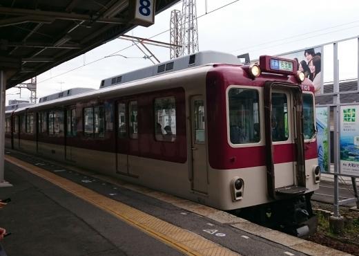 2017年 桑名駅 03