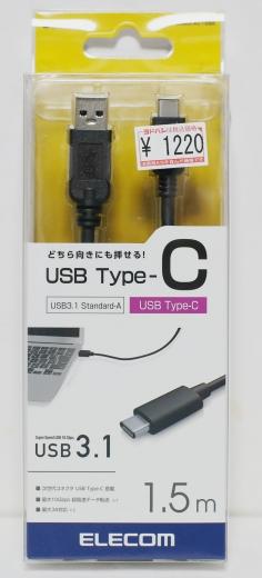 USB-C ケーブル