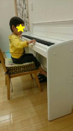 ピアノがんばろう!