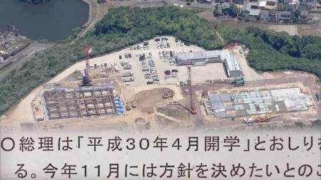 NHK-NewsWeb_20170620-01.jpg