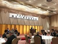 赤坂交通安全協会創立70周年