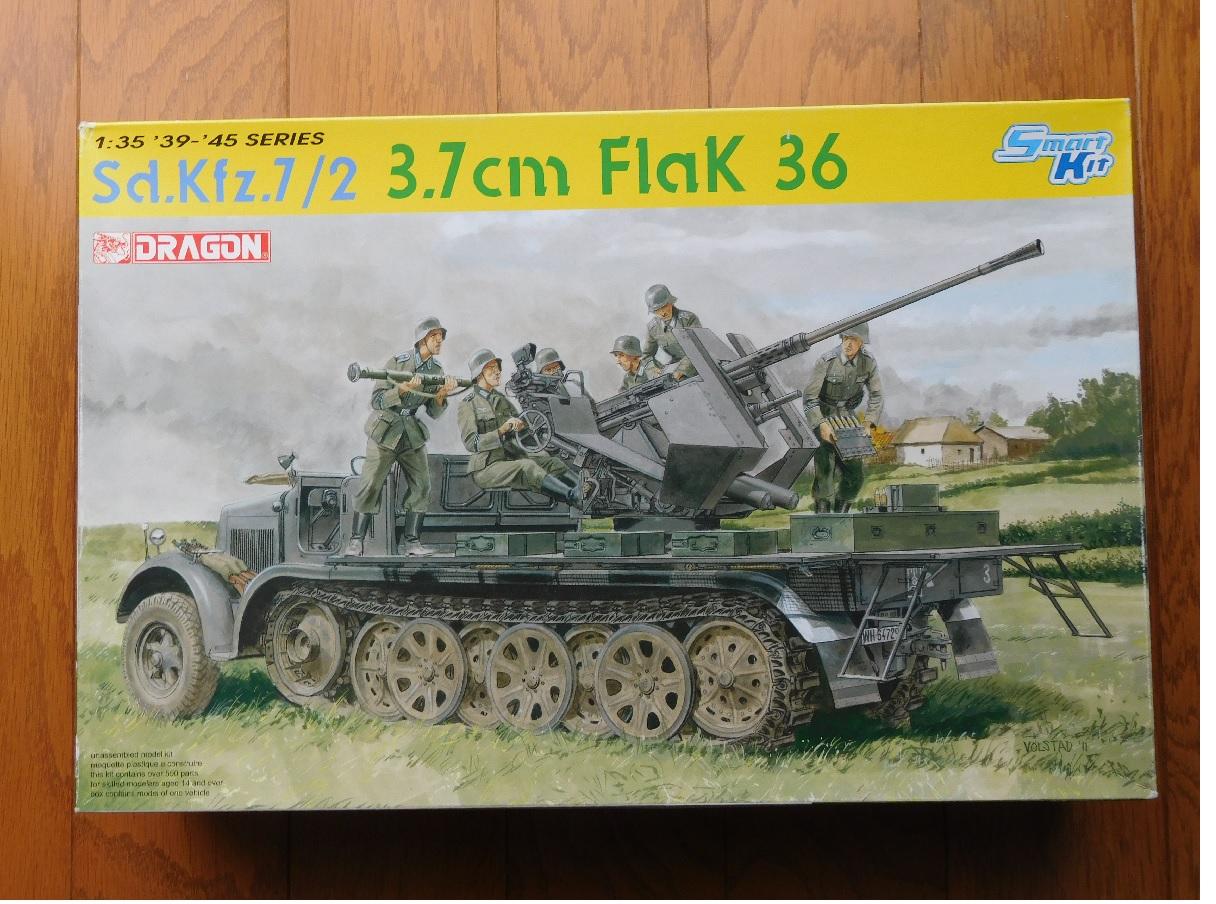 8トン対空砲