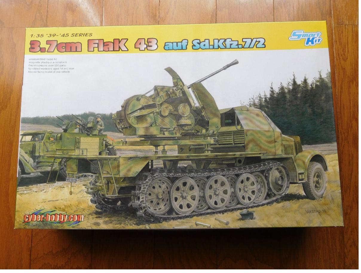 8トン対空砲10