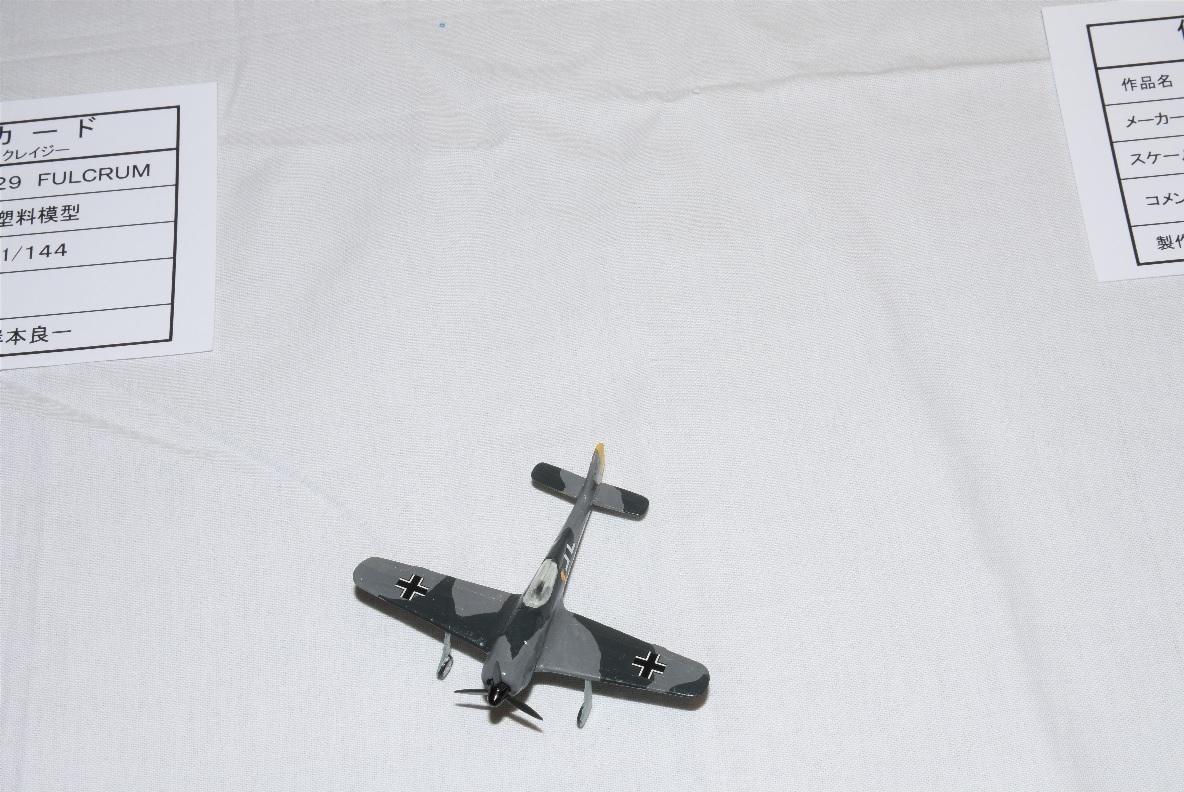 飛行機34