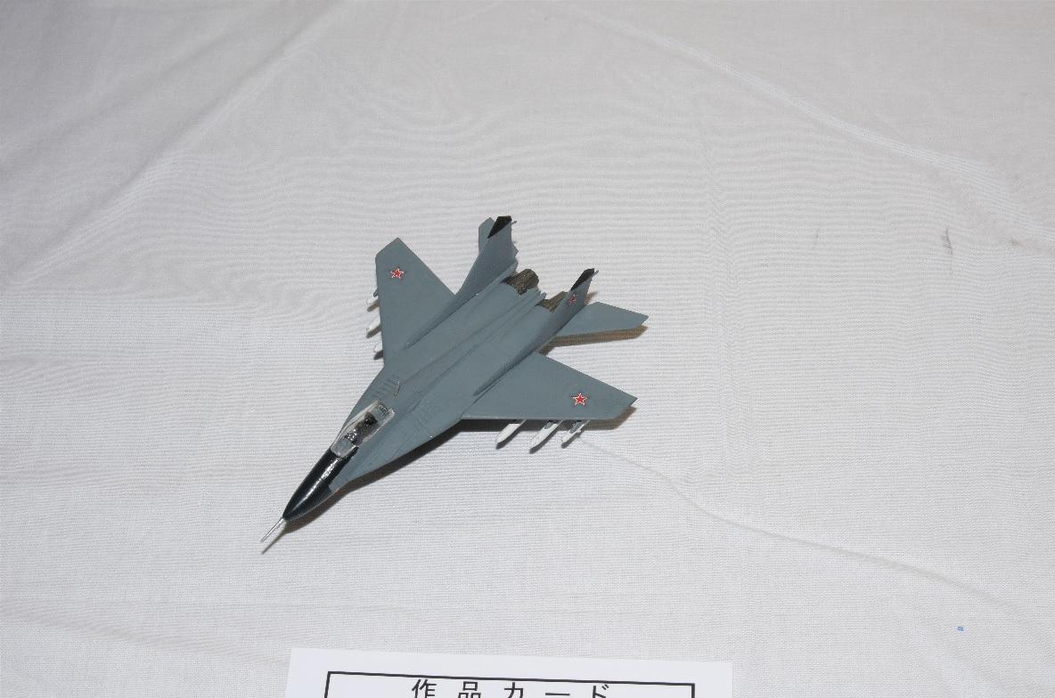 飛行機35