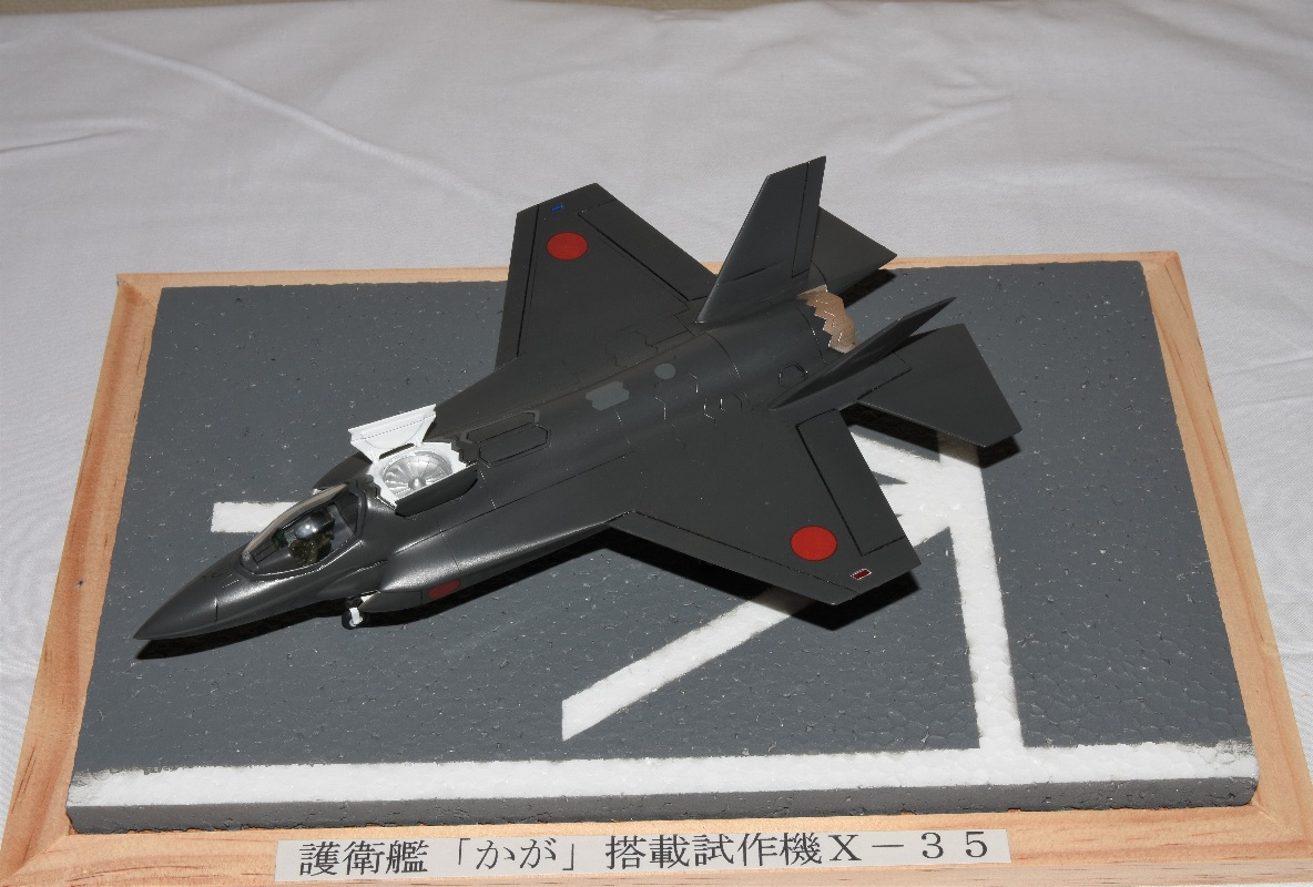 飛行機39