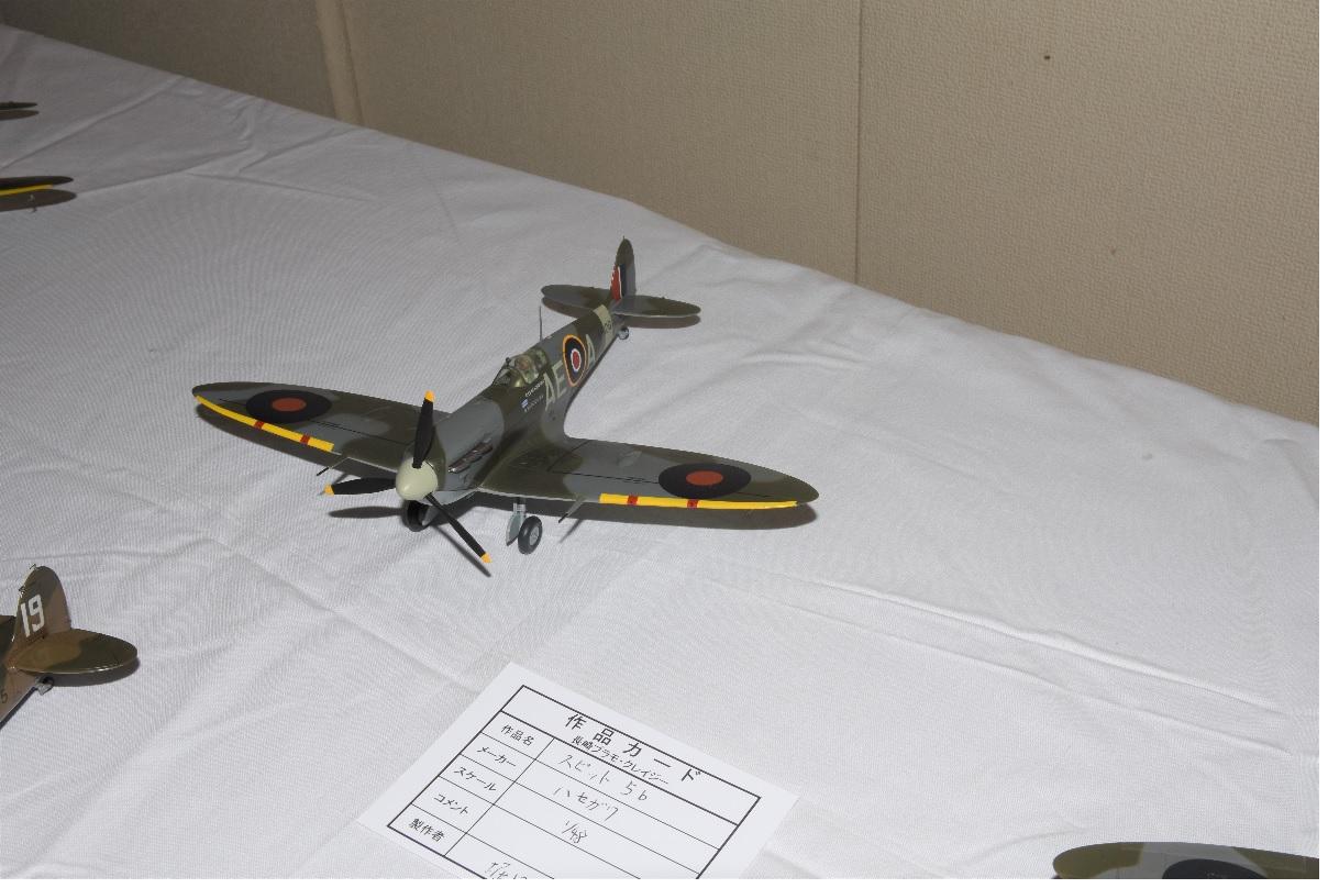 飛行機64