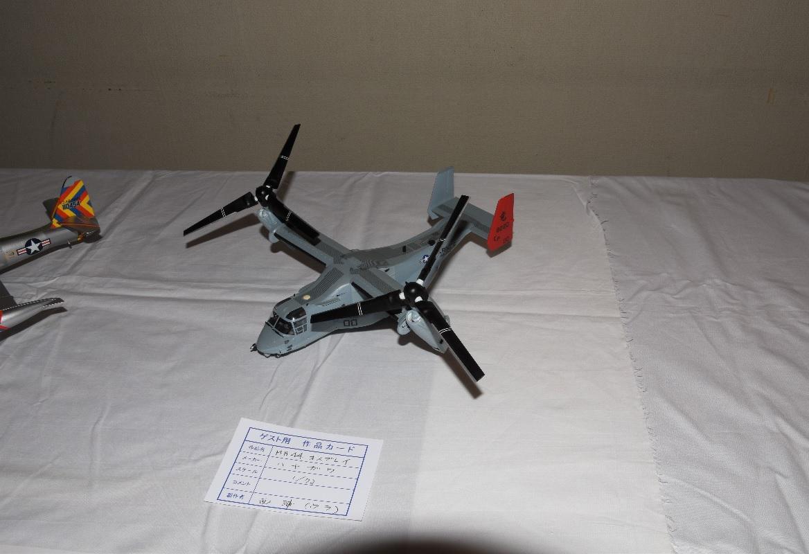 外来機43