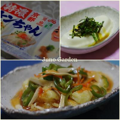 豆腐170620