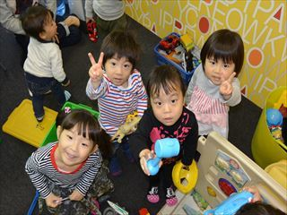 Kindy Taiken 1