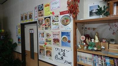 八幡平ドライブイン3