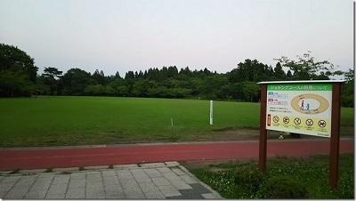 一ツ森公園