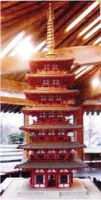 上野国分寺跡パンフレットー2-