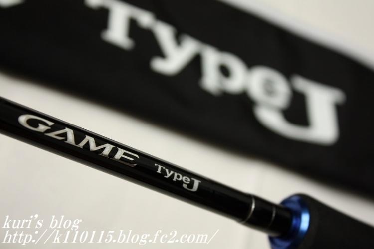 2017 GAME TypeJ S643 (1)
