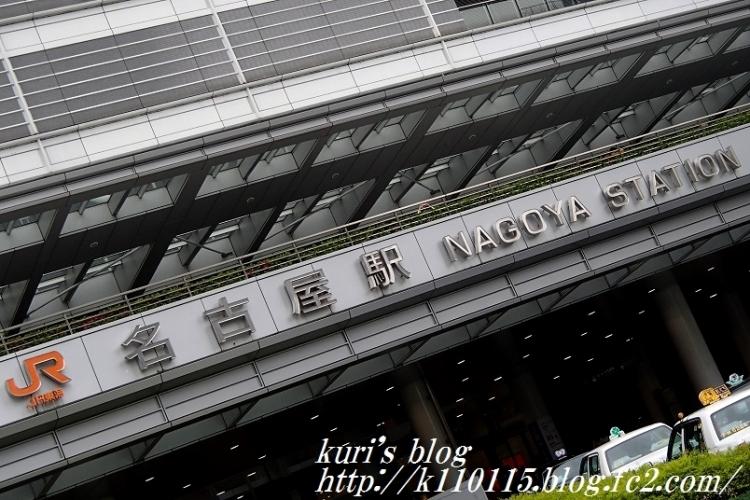 2017出張メシ (3)