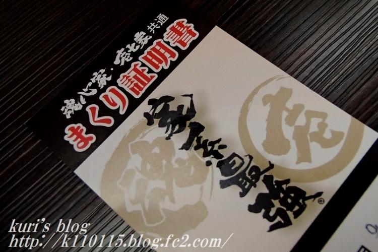 2017魂心家 (5)