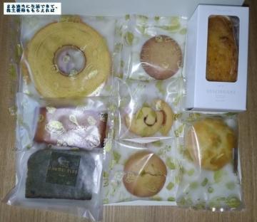 アイケイケイ 優待お菓子とか01 201704