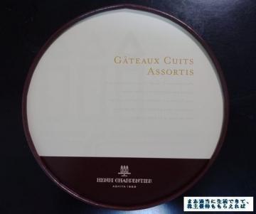 MORESCO アンリ・シャルパンティエ ガトー・キュイ・アソート02 201702