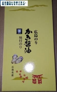 MV西日本 牡蠣海苔02 201702