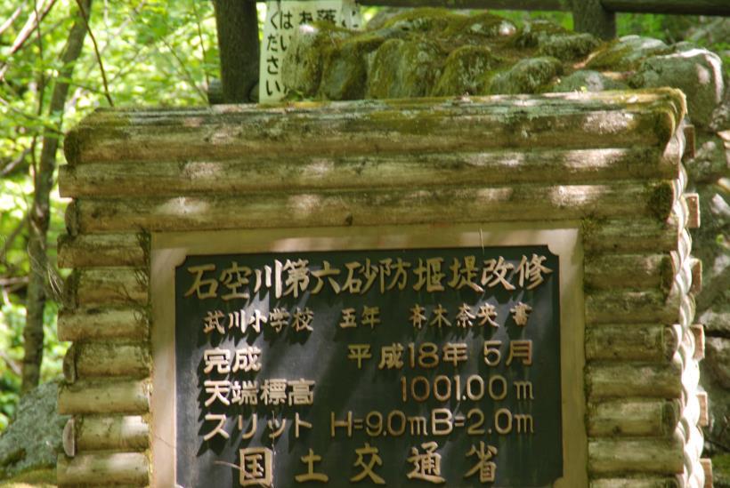 北精進ヶ滝57