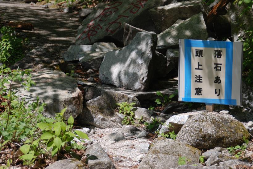 北精進ヶ滝74